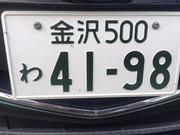 IMG_4248.JPG
